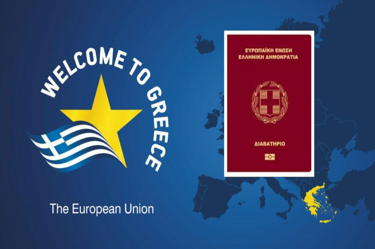 zteam-zaxaropoulos-golden-visa-greece